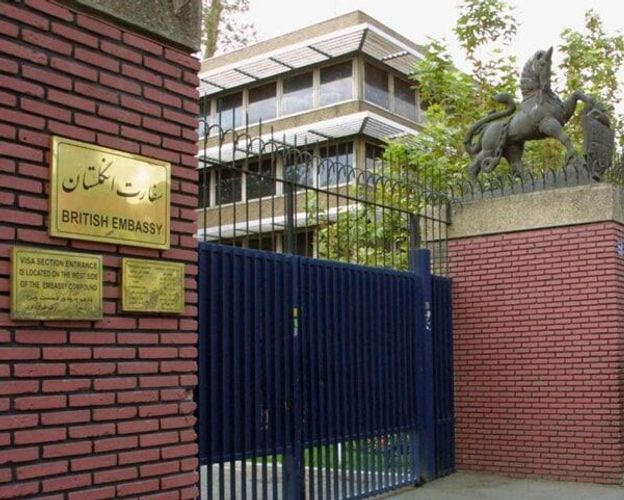 UK embassy resumes issuing visa for Iranians after 10 years
