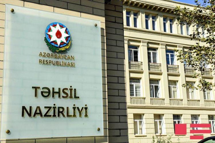 В Азербайджаене стартовал конкурс по смене места работы учителей