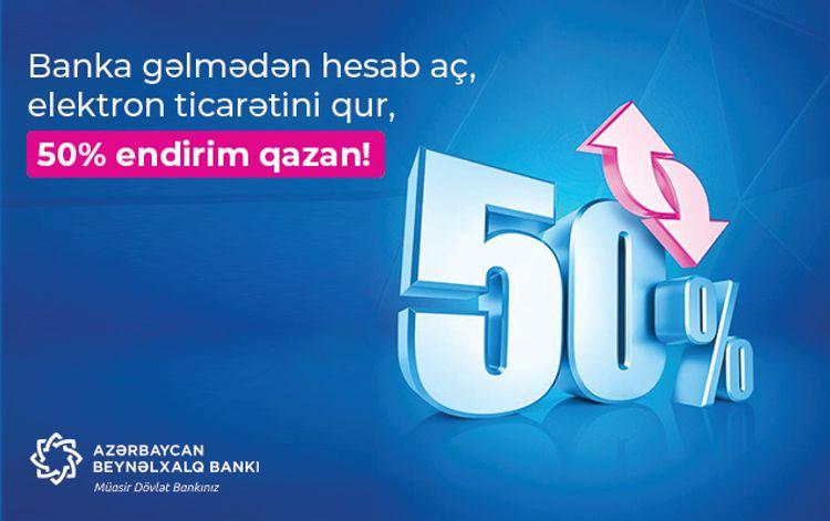 Azərbaycan Beynəlxalq Bankı sahibkarlara 50%-dək güzəştli tariflər təklif edir ®