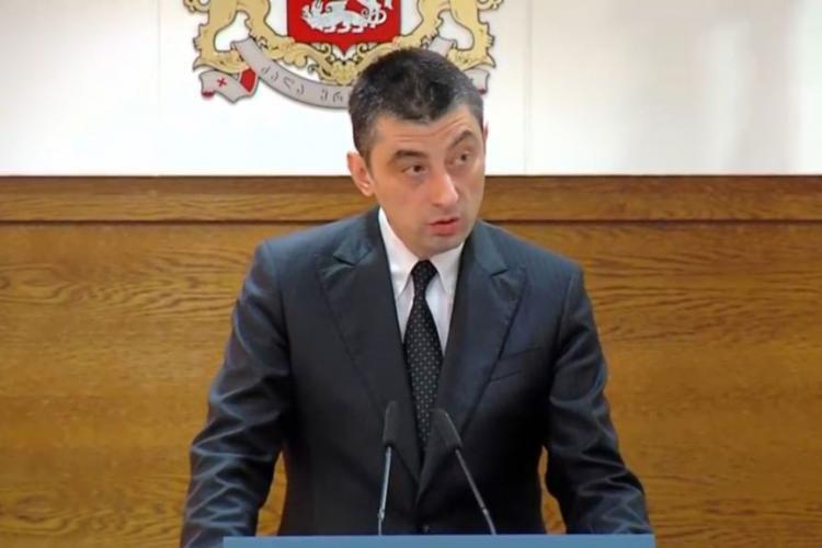 KİV: Gürcüstanın Baş Naziri istefaya gedir