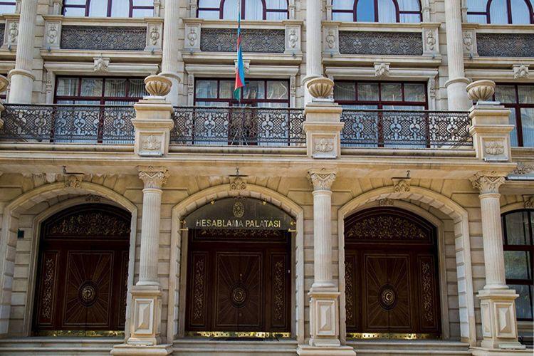Accounts Chamber appeals to General Prosecutor's Office regarding SSFMMD