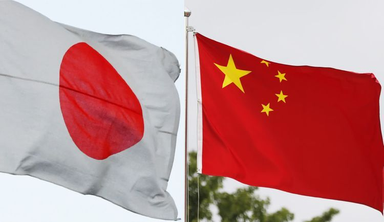 China expresses grave concerns over Japan