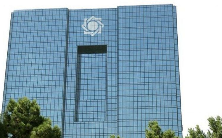 Central Bank of Iran cuts interest rates to stem inflation