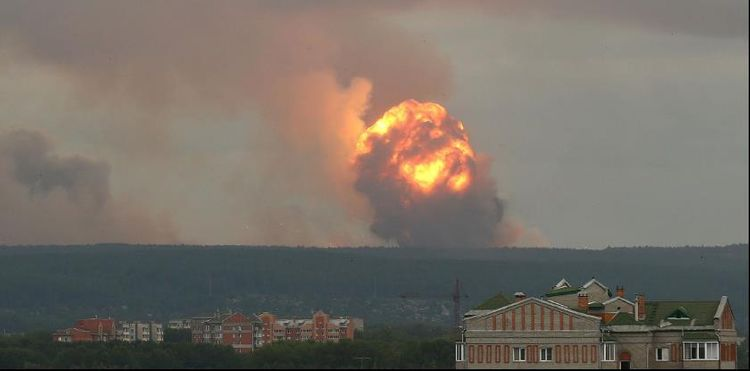 Four military servicemen injured in explosion at testing ground in Siberia