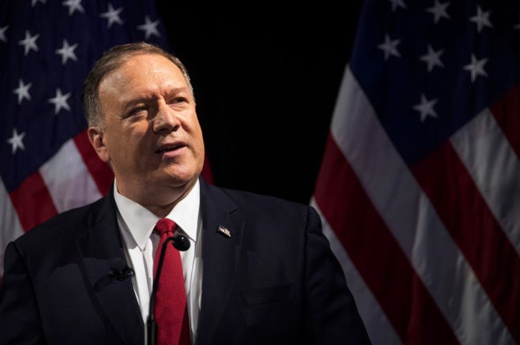 "US Secretary of State calls Bolton ""a traitor"""