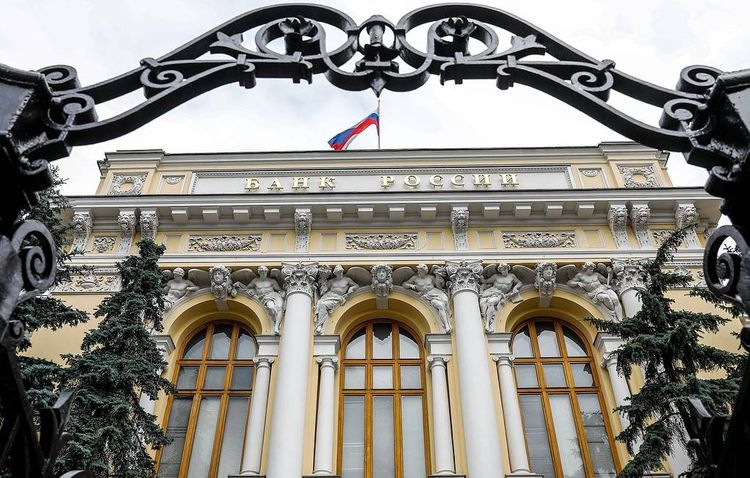 Russian Central Bank lowers key rate to 4.5%