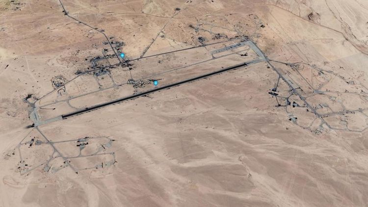 Syrian army says Israel hits several bases across country
