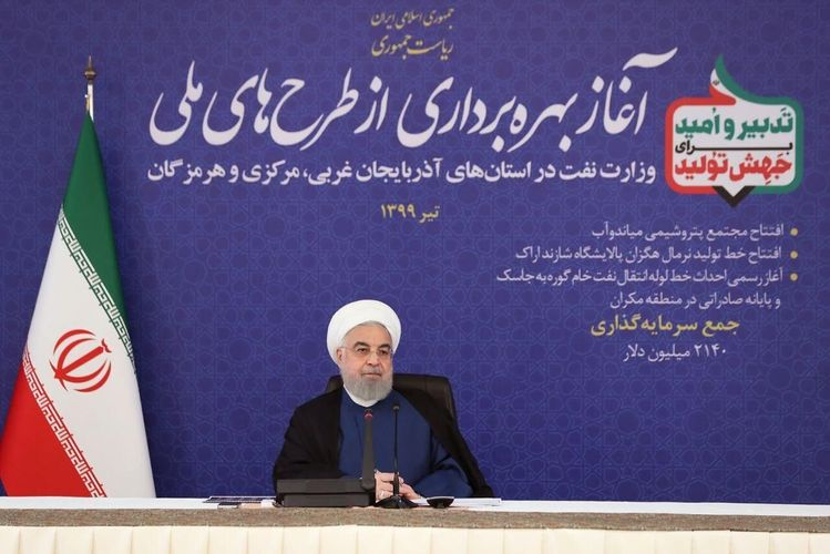 Rouhani says sanctions cannot prevent Iran from progress