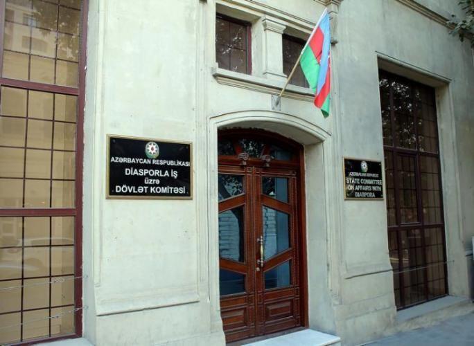 Госкомитет обратился к азербайджанцам, проживающим за границей