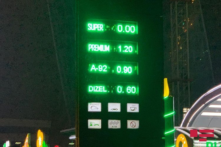 Fuel prices down in Azerbaijan - <span class=