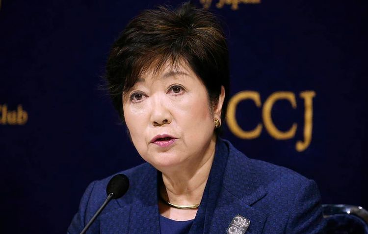 Tokyo not considers option of cancelling Summer Olympics
