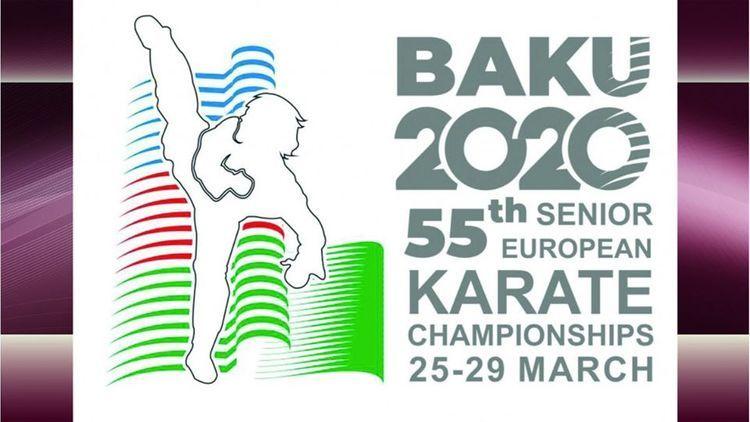 Отменен чемпионат Европы, который должен был состояться в Баку
