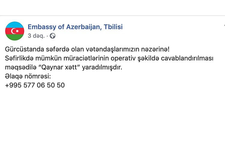 """Azərbaycanın Gürcüstandakı səfirliyi koronovirusla əlaqədar """"Qaynar xətt"""" yaradıb"""