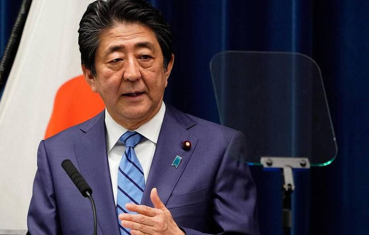 """Japan PM: """"G7 leaders to discuss coronavirus spread on March 16"""""""