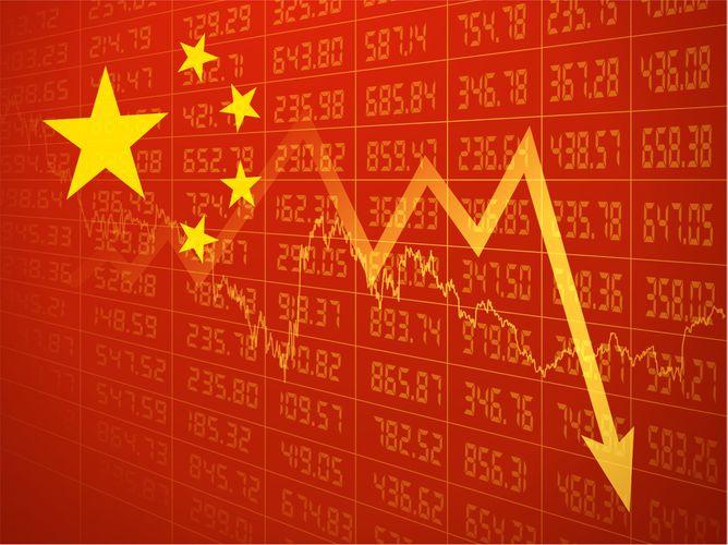 """""""Goldman Sachs"""" Çin iqtisadiyyatı üzrə proqnozunu azaldıb"""