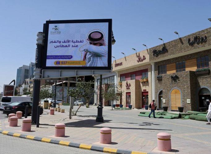 Saudi Arabia suspends prayers at mosques over coronavirus