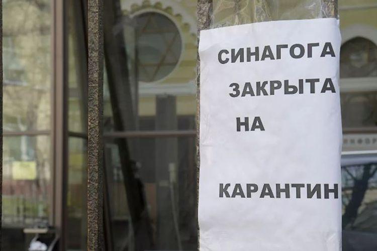 Rusiyada bütün sinaqoqlar bağlanacaq