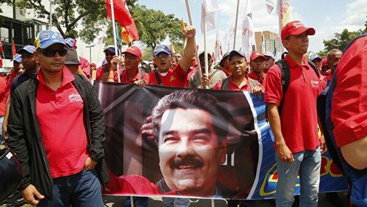 США обвинили Мадуро в наркоторговле и объявили за него награду