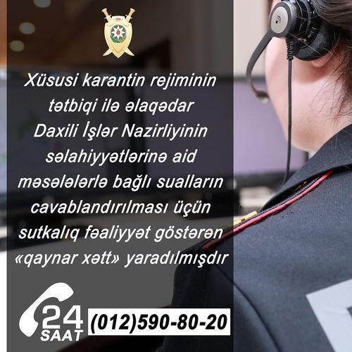 Hotline of Azerbaijani MIA set up on quarantine regime