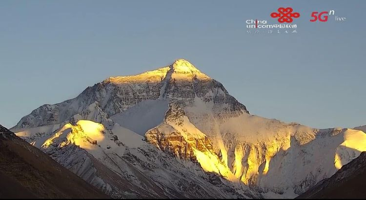 Huawei rolls out world's highest 5G station in mount Everest area
