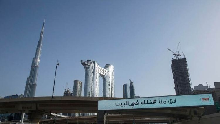 Dubai Expo 2020 postponed to October 1, 2021