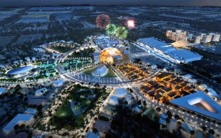 """Dubaydakı """"Expo-2020"""" sərgisi 2021-ci ilin oktyabrın 1-nə keçirilib"""