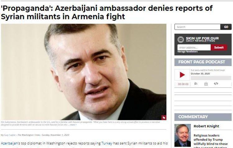 Посол Азербайджана в США ответил на необоснованные обвинения в адрес страны