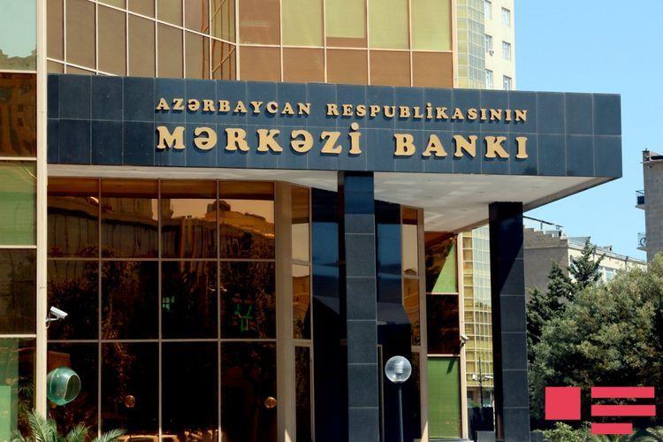 AMB depozit hərracında 200 mln. manat cəlb edib