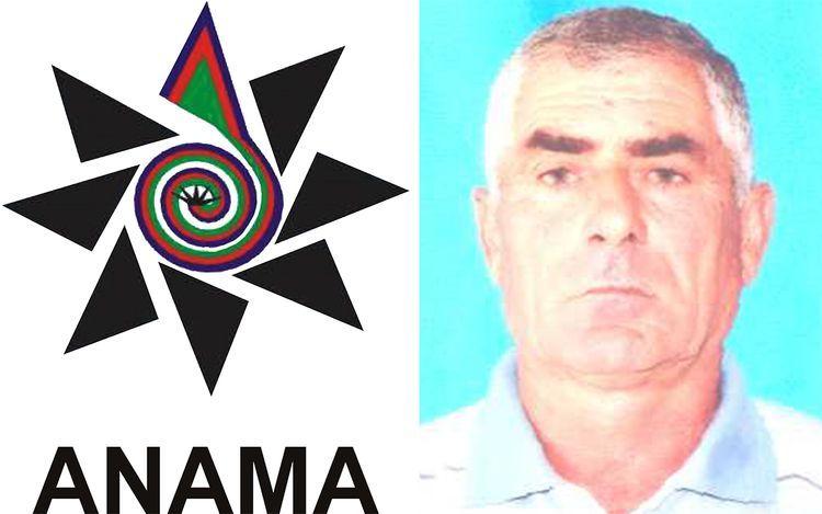 Сотрудник ANAMA подорвался на мине в Джабраильском районе