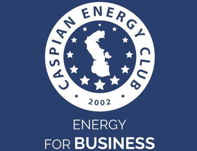 Caspian Energy Club прекращает сотрудничество с компаниями, поддержавшими сепаратистский режим