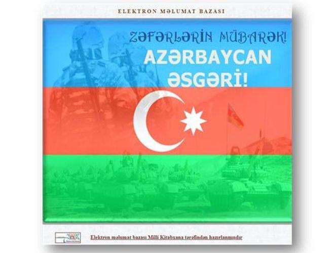 """""""Zəfərlərin mübarək! Azərbaycan əsgəri"""" adlı elektron məlumat bazası təqdim edilib"""
