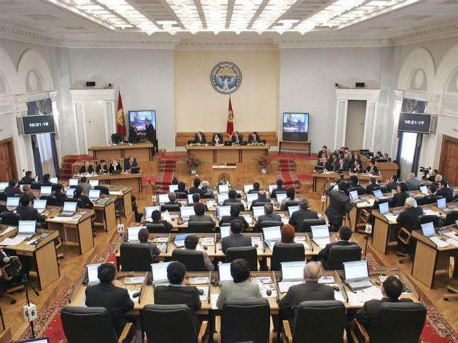 Избран новый спикер парламента Кыргызстана