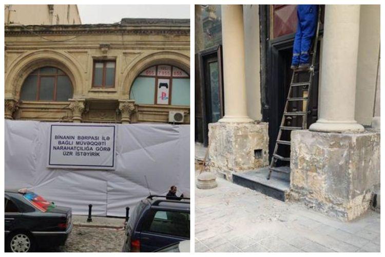 Bakıda fasadı rənglənən tarixi binanın bərpasına başlanılıb