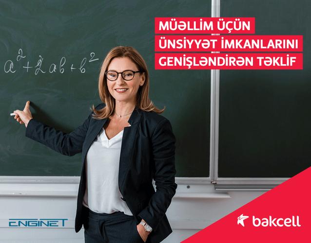 """""""Bakcell"""" """"Virtual təhsilə dəstək"""" layihəsinin rəsmi mobil tərəfdaşı oldu"""