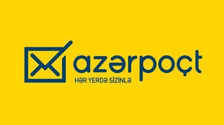 В отделениях «Азерпочт» в связи с Днем государственного флага будет организован сменный режим работы