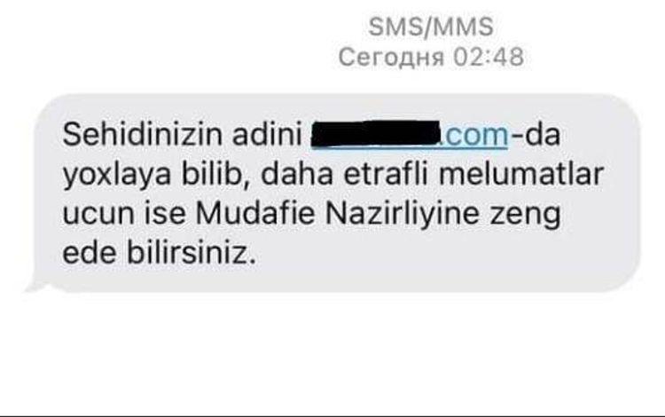 Противник  публикует поддельные списки шехидов - ПРЕДУПРЕЖДЕНИЕ