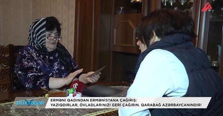 Призыв армянки из Баку: Отзовите своих детей, пожалейте их. Карабах - это Азербайджан! - ВИДЕО