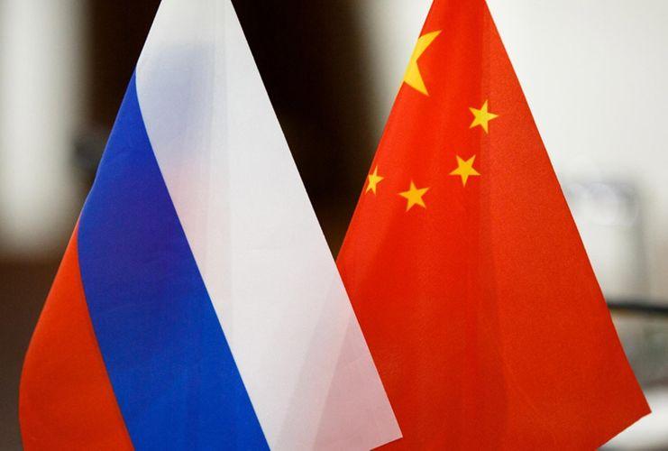 Rusiya ilə Çinin ticarət dövriyyəsi azalıb