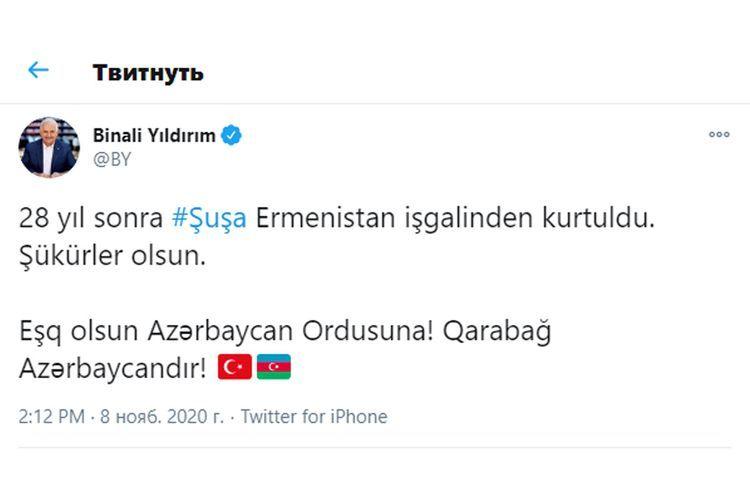 """Binali Yildirim: """" Glory to Azerbaijani Army, Garabagh is Azerbaijan!"""""""