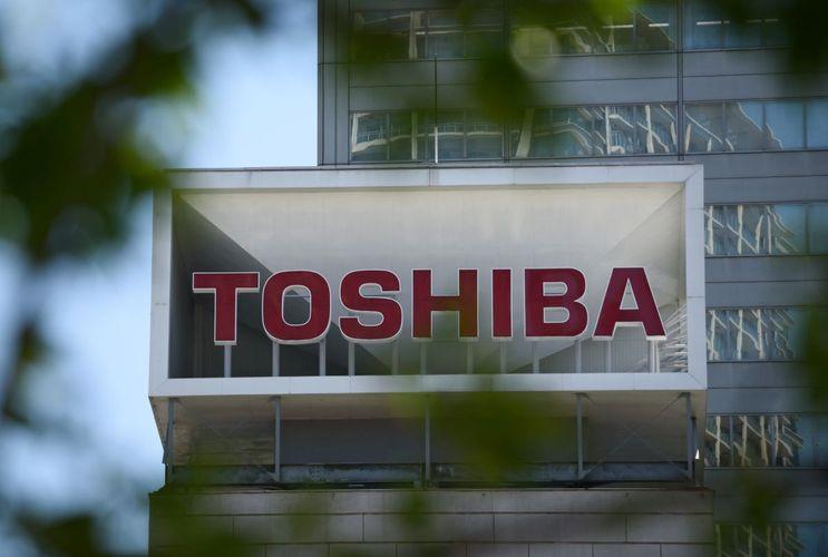 """""""Toshiba"""" pandemiyaya görə bu il 670 mln. dollara yaxın itirib"""