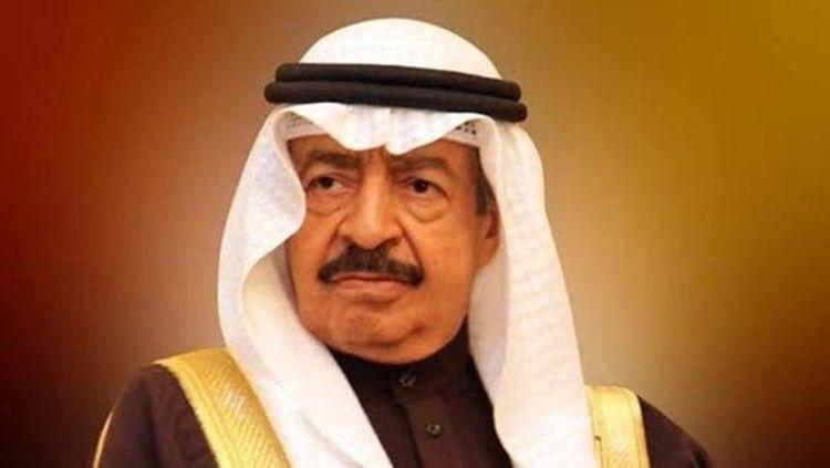 Bahraini Prime Minister Prince Khalifa died