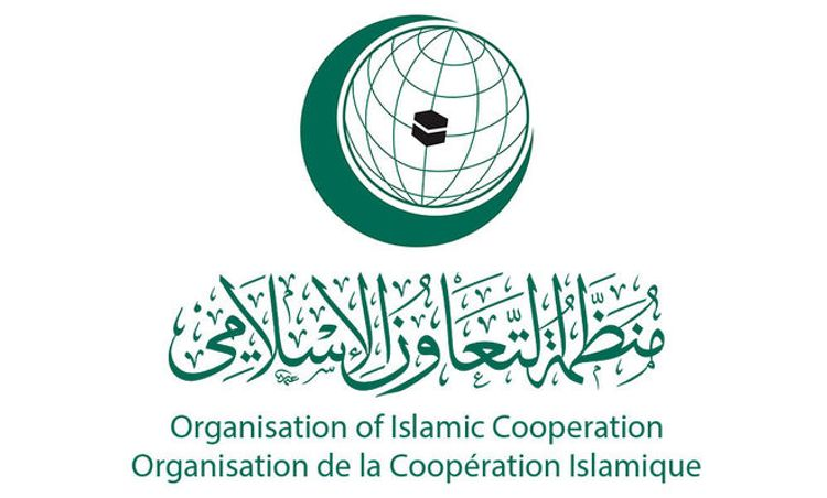 OIC Expresses Concern over Destruction of Islamic Historical Shrines in Occupied Territories of Azerbaijan