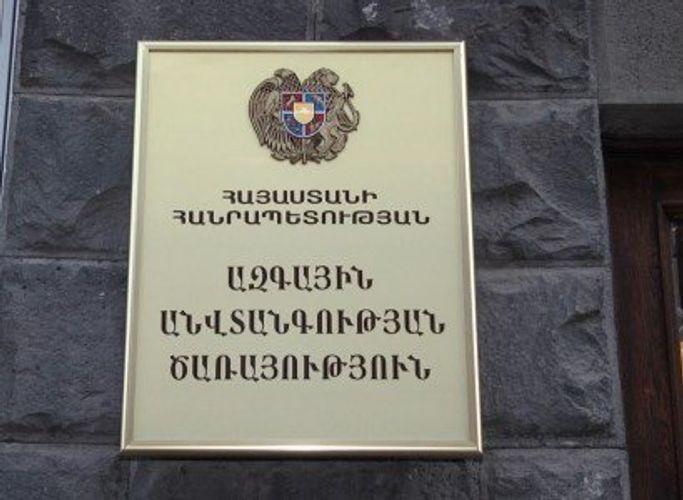 Artur Vanetsyan, Gagik Tsarukyan, Eduard Sharmazanov and Ara Sahakyan were detained