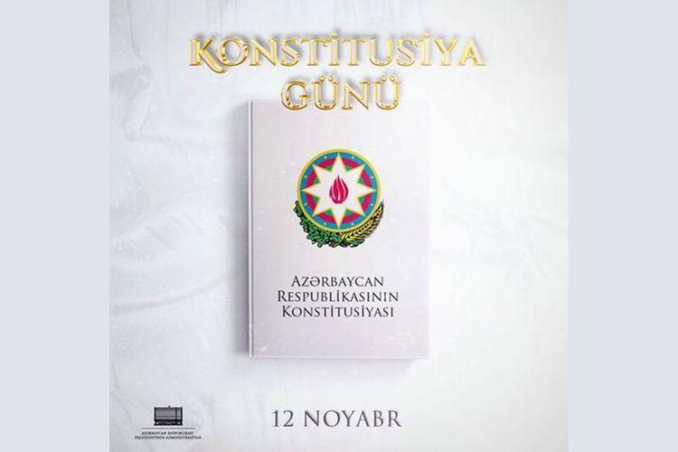 Президент Ильхам Алиев поделился публикацией в связи с Днем Конституции