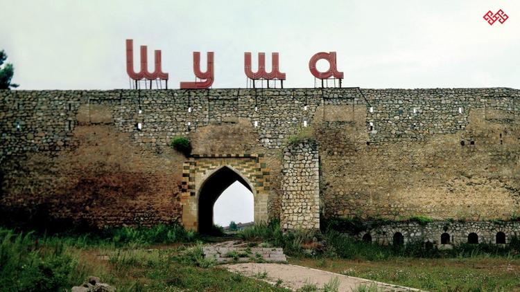 Началась работа по включению исторического центра Шуши в список Всемирного культурного наследия ЮНЕСКО