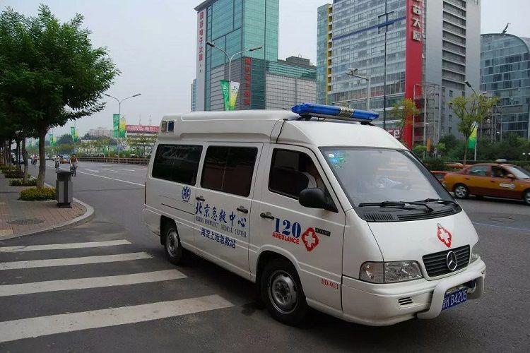 Çində fabrikdə baş vermiş partlayış nəticəsində 3 nəfər ölüb