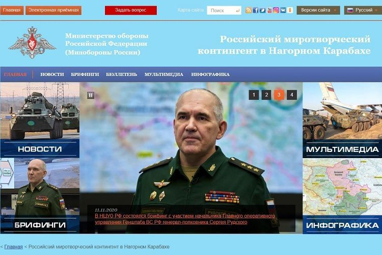 A special section on peacekeepers in Karabakh created on the website of the Russian Defense Ministry