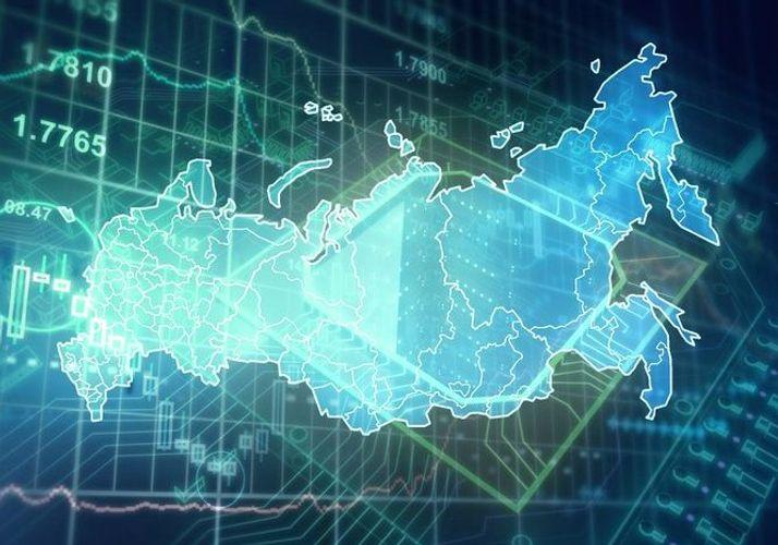 AYİB: Rusiya ÜDM-i bu il 4,5% azalacaq, inflyasiya 3,2% təşkil edəcək - PROQNOZ
