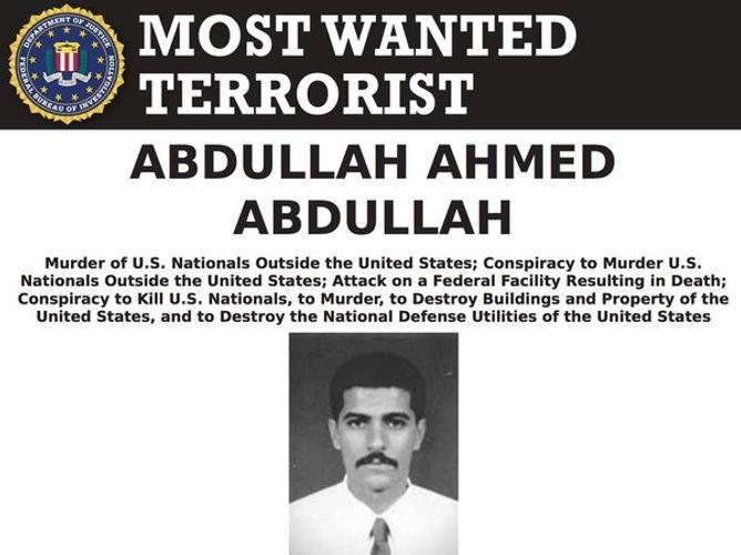NYT сообщила о ликвидации в Тегеране одного из лидеров «Аль-Каиды»