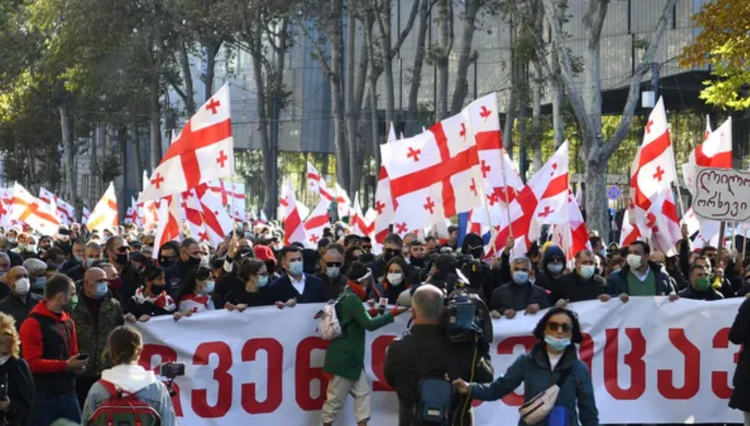 В Тбилиси началась акция протеста